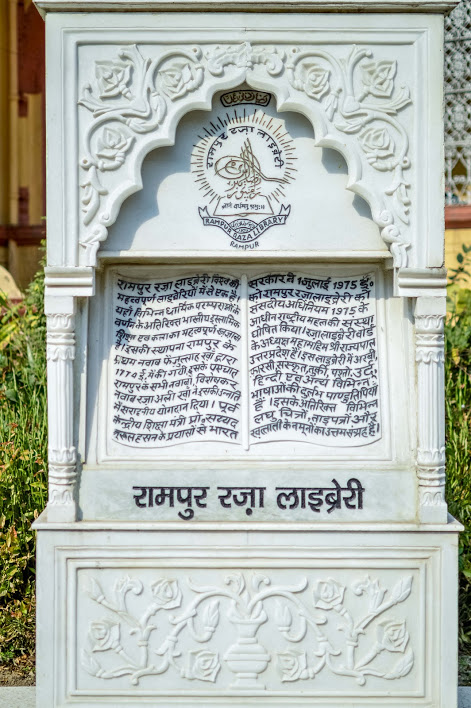 Rampur Raza Library is a Heritage Site
